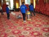 日常保洁 开荒保洁 地毯清洗 玻璃清洗