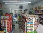 小区大门口第..一便利店底价带货转让。
