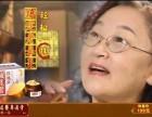 钰润欢颜美白祛斑霜可以货到付款吗 多少钱 广告视频