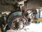 專業汽車道路救援 拖車維修保養 汽車搭電換胎