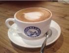 福州福清玛卡瑞纳地址在哪里福建玛卡瑞纳咖啡加盟费多少