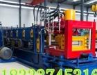 大馨厂家专业生产彩钢压瓦设备