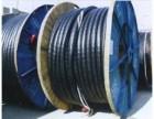 扬中扬州镇江电缆线回收企业 24小时服务
