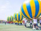 趣味运动会 用创意给员工加FUN 用体验给企业+分