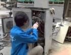 欢迎访问广州华凌空调网站广州各点售后服务维修咨询电话