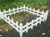 四川巴東PVC圍欄 柵欄 塑鋼欄桿