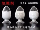 供应橡胶 硅橡胶专用无卤阻燃剂