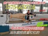 双轴双刀数控木工车床价格 全自动数控木工车床价格