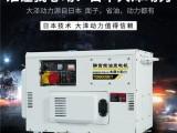 大泽动力厂家15kw柴油发电机
