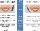 济南圣贝口腔医院:隐形牙齿矫正多少钱?