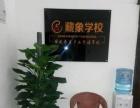 中医养生保健、亚健康调理、康复理疗、手诊面诊等培训招生