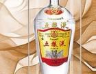 全北京回收茅台酒瓶回收30年茅台酒瓶回收飞天茅台酒