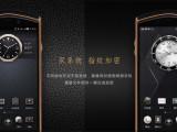 济南8848手机专卖店