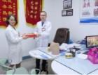 乌鲁木齐爱德华医院 知名医院 专为健康!