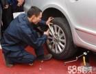海东24H汽车道路救援拖车脱困搭电补胎送油
