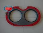 厂家直销中联泵车配件眼镜板