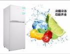 美的冰箱(合肥美的冰箱维修售后服务电话)咨询专线