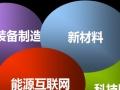 宝坻区政府自持14平方公里新型工业园工业地招商出售