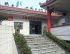 重庆四公里殡仪馆