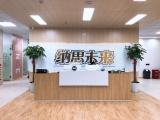 杭州纳思书院初中一对一英语辅导
