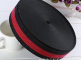 【三仙织带】织带 黑红相间简约diy辅料带棉纶材质厂家直销可定制