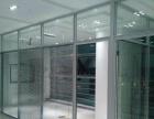 太原承接高档玻璃隔断 太原专业安装玻璃隔断