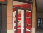 大型商场 徐州金鹰模式 位置好 总价低 首付8万