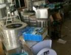 高价回收一切旧货/酒店用品、食品机械、宾馆设备等