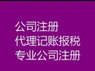 杨浦长阳路代理记账 出口退税 汇算清缴 商标注册申请找晏会计