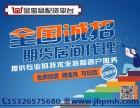 北京期货配资~0利息~1.3手续费~资金安全可靠