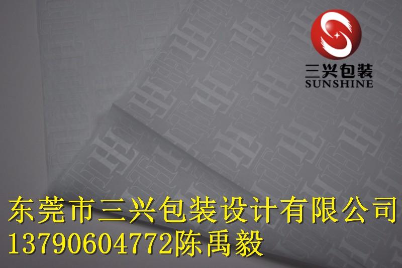 印刷拷贝纸/印刷棉纸/印刷半透明纸/印刷蜡纸/印刷精白纸
