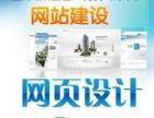 网站建设找南京四重奏 自主建造 会打字就可建造
