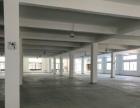 高新区柏堰工业园2900平框架结构2楼厂房仓库出租
