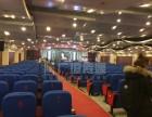 提供北京各大高校场地 阶梯教室多媒体报告厅大礼堂
