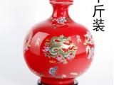 景德镇十斤装陶瓷酒瓶 10斤装酒坛子 空酒瓶 平盖酒瓶 红五彩龙