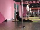 南京爵士舞培训,南京较好爵士舞培训,南京九域舞蹈