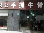购物广场旁盈利中临街汤锅店转让