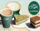 咖啡店加盟店榜