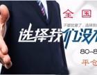晋峰金银业全国招商代理合作