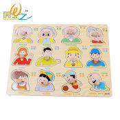 【厂家直销】儿童益智木制玩具083家庭成员手抓拼板手抓板拼图