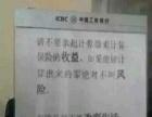 中国太平洋人寿保险为您保驾护航