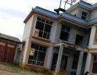 出售芒市自建住宅