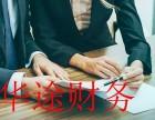上海青浦练塘注册公司 都需要你那些资料