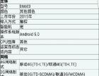 索尼Z5 国行带包装
