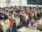 乐山小自考小学教育本科哪里报名 考试科目有哪些 学费多少
