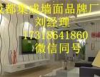 上海集成墙面集成墙价格实惠