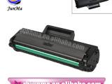 【专业硒鼓生产商】 三星MT-D101S 激光打印机耗材办公设备
