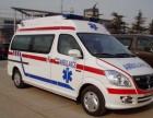 石家庄救护车长途护送危重患者24小时服务