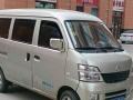长期出租长安之星2(8座,有空调),带司机。