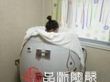 供应月子中心产后发汗蒸缸美容院专用排毒养颜汗蒸仪器